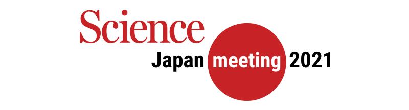 2 Sci21-JapanMeeting-Logo-800x217px.jpg