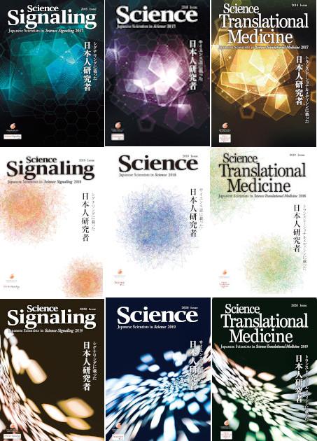 Science_Japanese_Science.jpg