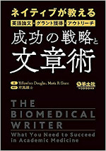 WEB_Fuse-sanbook.jpg