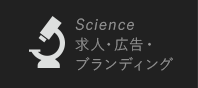 Science & Global Branding
